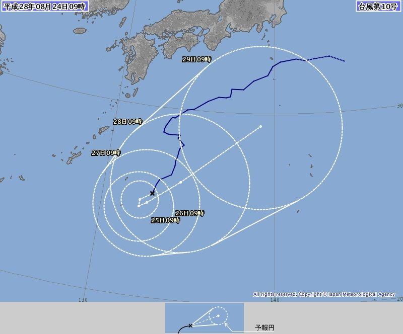 <台風10号>27日まで停滞後、Uターン