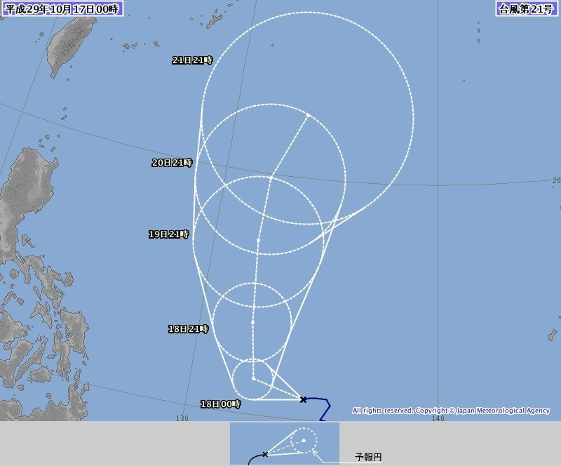 台風21号、週末に沖縄接近か 気象台「進路の断定できず」