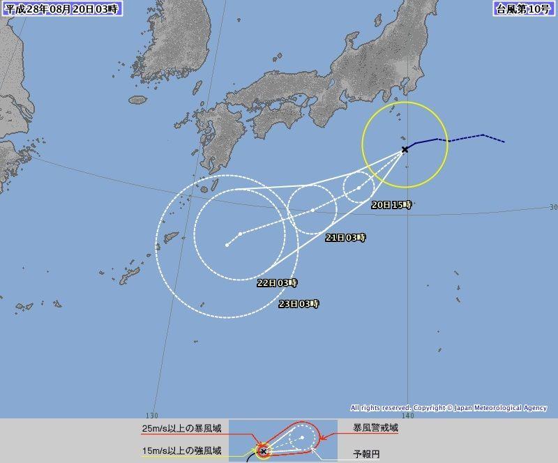 逆走台風10号発生!北から沖縄向かう?