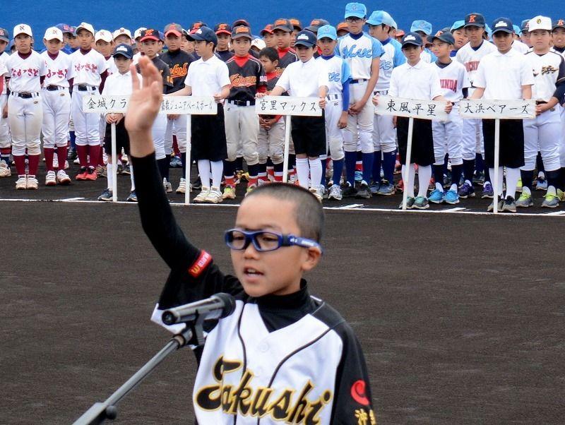 名護マーリンズなど2回戦へ マクドナルド学童軟式野球