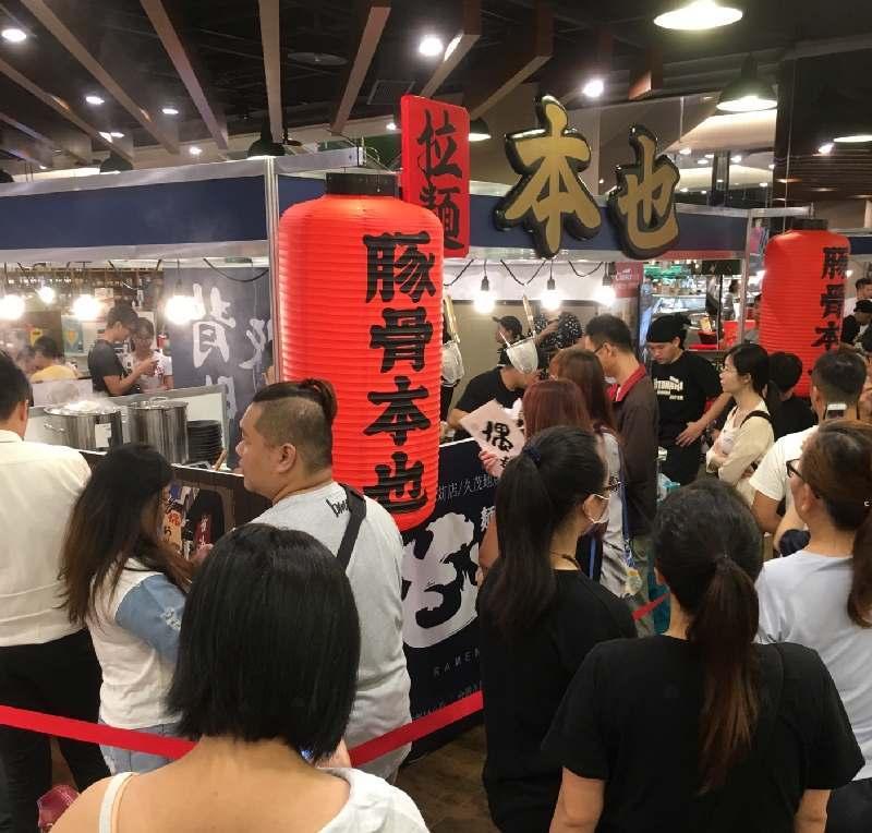 濃厚とんこつ、台湾でも勝算あり 人気ラーメン「麺や偶もとなり」 来年4月出店