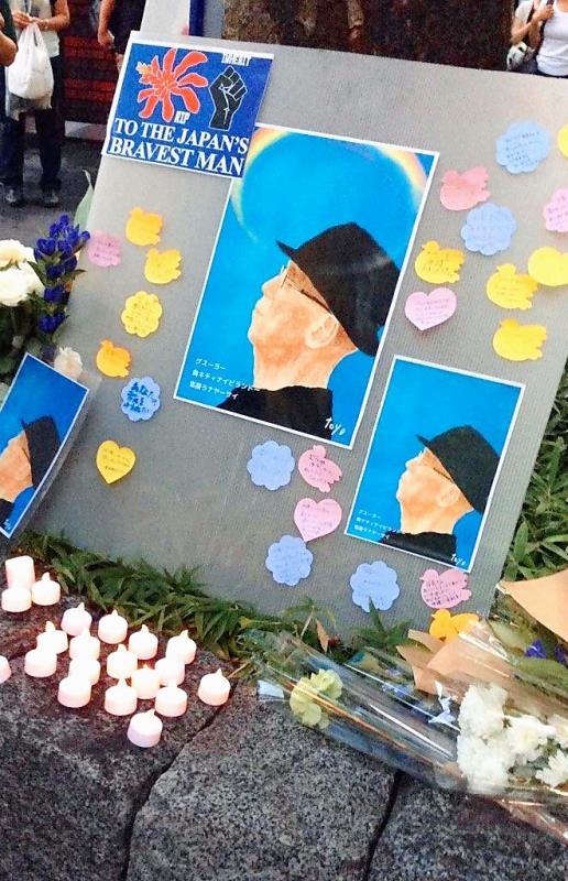 #FlowersForMrOnaga SNSで翁長知事を追悼