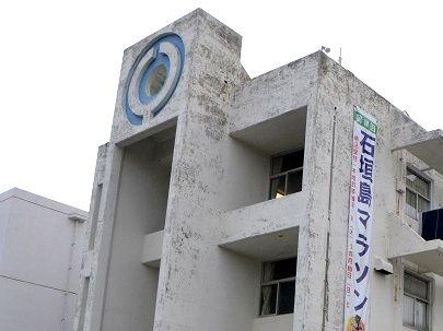 【沖縄】石垣島に来て1カ月 市の企画部長「体調不良」で退職 ->画像>9枚