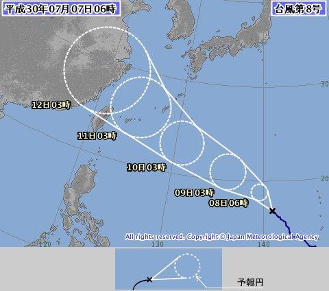 猛烈な台風8号(マリア)沖縄へ 瞬間風速85mル予想 「特別警報の可能性も」