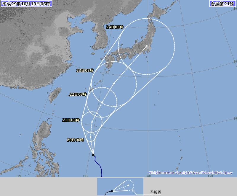 台風21号:発達しながら日本の南へ