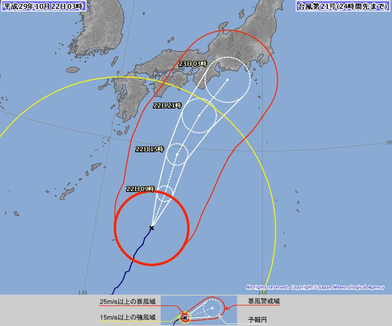 台風21号情報(22日午前4時32分)
