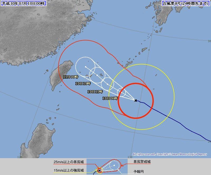 台風8号、きょう沖縄・先島諸島に最接近 最大瞬間風速70m 猛烈な雨も