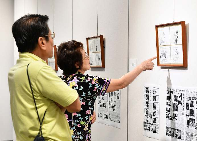 あす6月28日(水)の沖縄県内の主なイベント