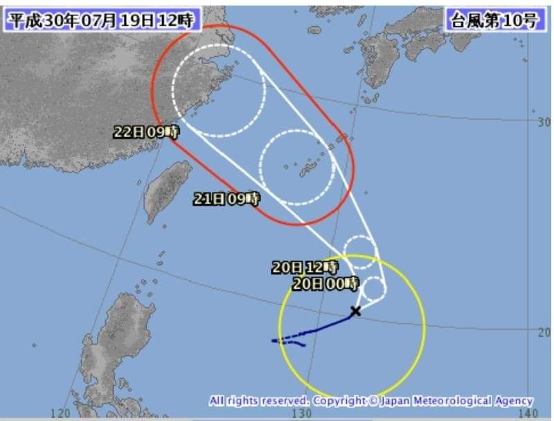 台風10号:21日朝から昼前に沖縄本島直撃か