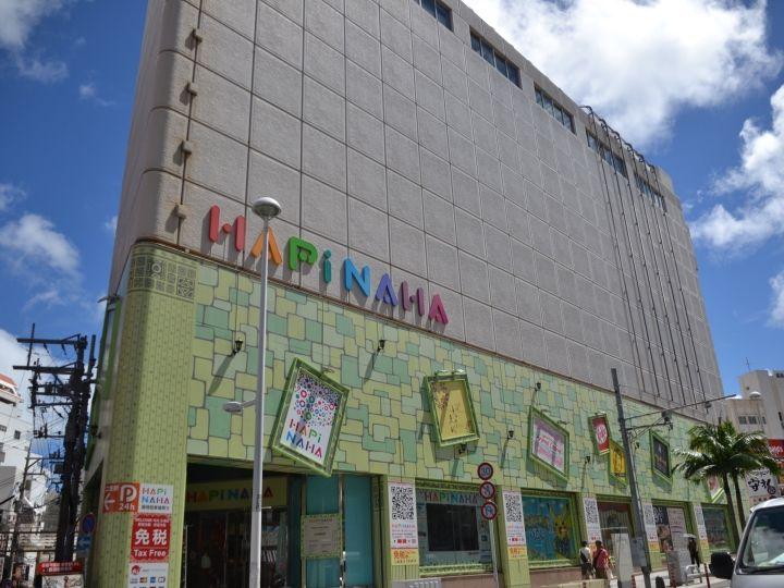 国際通り「HAPiNAHA」跡、再稼働へ 新たなテナントで「来年にも」