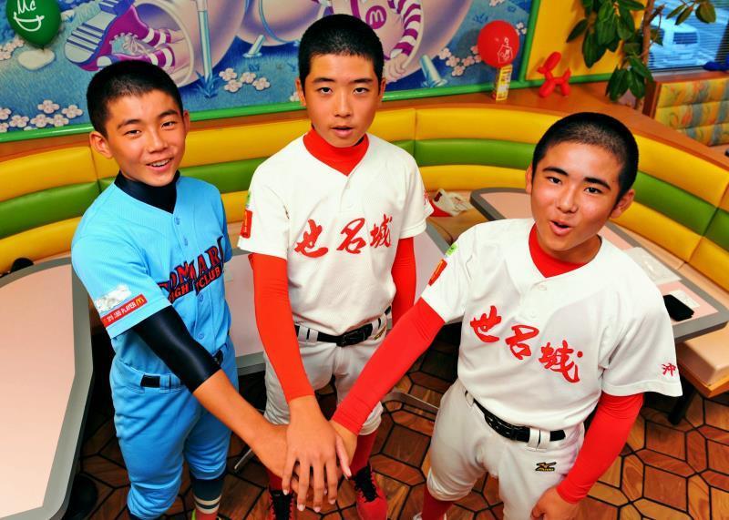 沖縄野球界期待のリトル侍、アジアへ