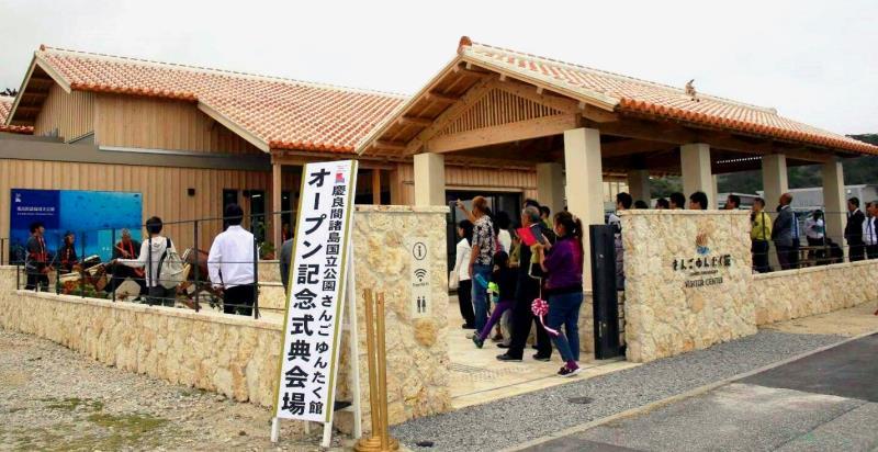 「ケラマブルー」国立公園のサンゴ、保全と情報発信 阿嘉島に拠点開館