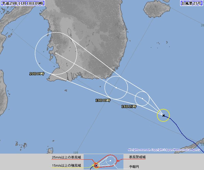 台風25号が発生 南シナ海を西北西へ進む