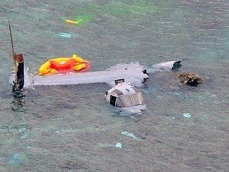空中給油訓練中に墜落したオスプレイ=2016年12月