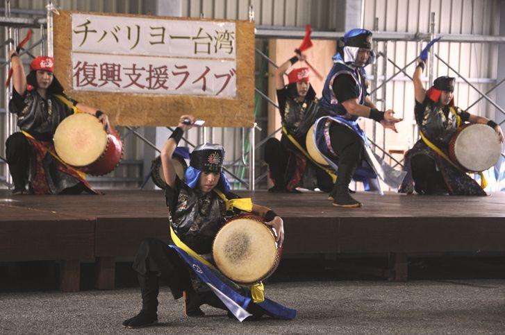 加油台湾! 沖縄・糸満から復興願い支援ライブ