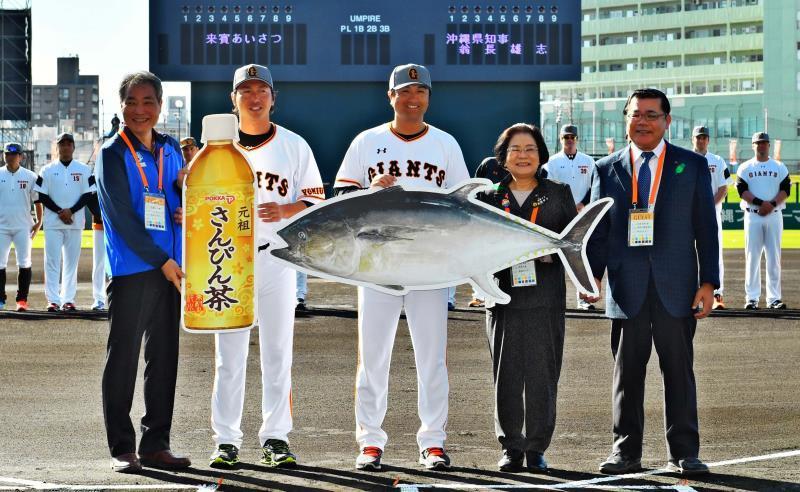 「日本一目指して」マグロなど贈呈 巨人那覇キャンプ歓迎式