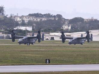 嘉手納基地に飛来した米空軍CV22オスプレイ。給油を終えて午後5時すぎに2機が離陸。沖縄近海の訓練空域に行ったと見られる=4日午後5時8分(読者提供)