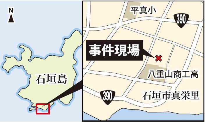 事務所で女性刺され死亡 血だらけ、顔に複数の傷 沖縄・石垣島
