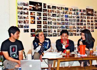 県民投票について語り合ったトークイベント=宜野湾市のカフェユニゾン