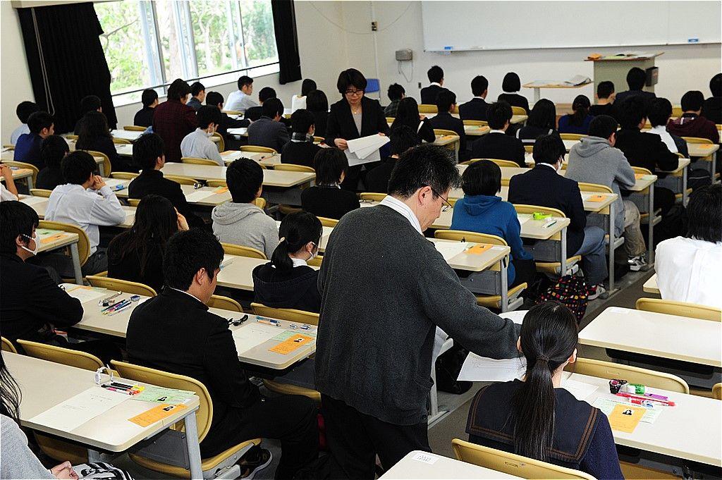 琉球大学前期3.3倍 後期11.6倍  25日から国公立2次試験