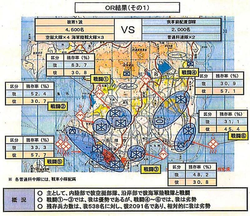 https://www.okinawatimes.co.jp/mwimgs/c/7/-/img_c7d8274dd6b1c8515a3f6d64d825ff2c159046.jpg