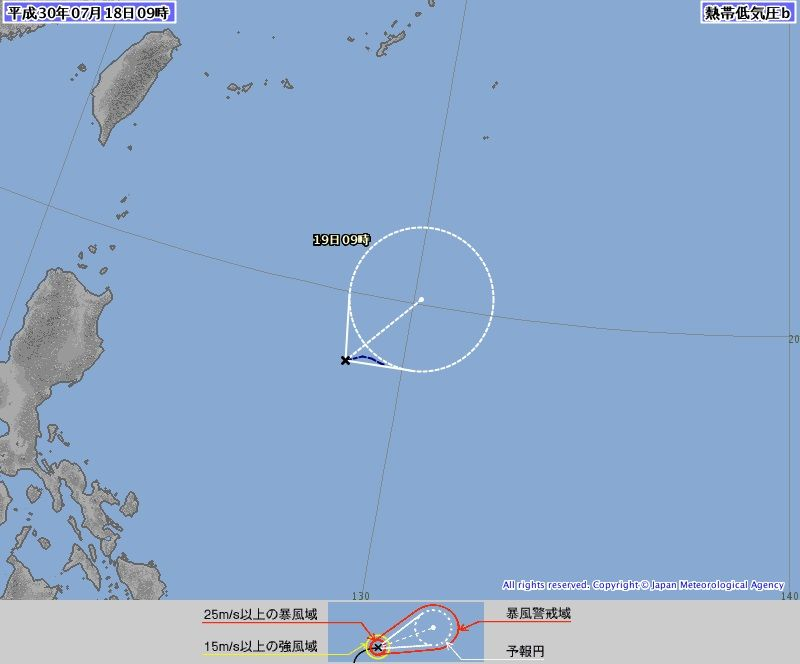 台風の「卵」発生、発達して沖縄の南へ フィリピンの東