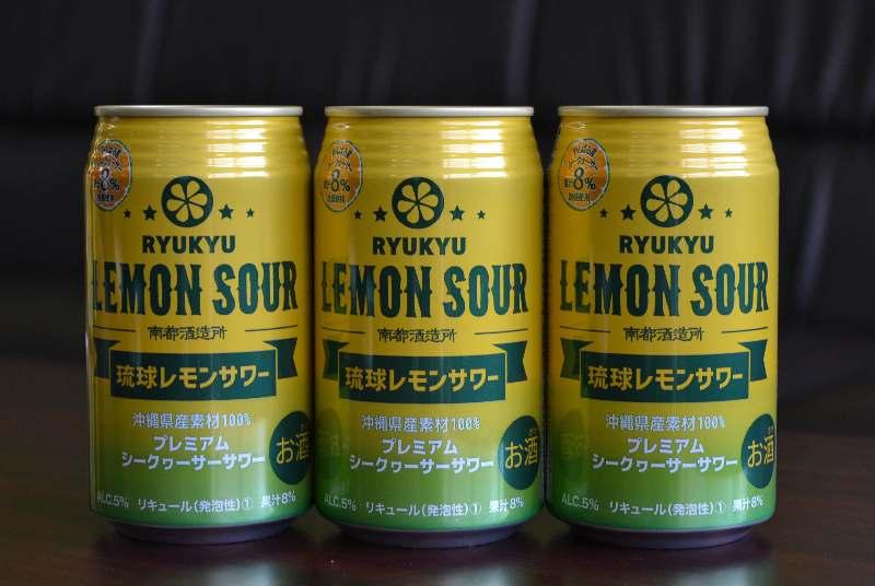 100%沖縄素材「琉球レモンサワー」発売 スーパー・コンビニ、首都圏でも