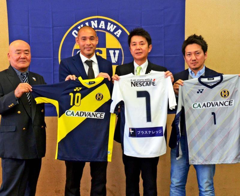 高原直泰氏の沖縄SV、サッカー県1部に昇格「18年にJFLへ」