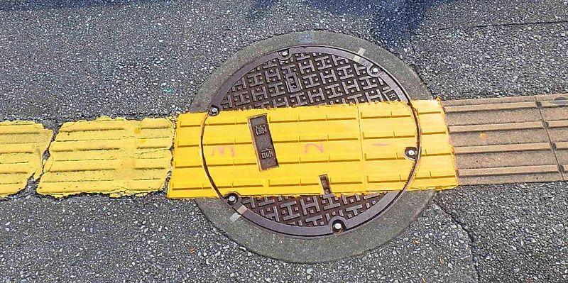 途切れた点字ブロックつながる 沖縄「問題あり」歩道、98%改善