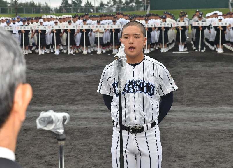 高校野球、夏のシード権を懸けた沖縄県春季大会始まる